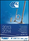 AE Valves & Components Catalog 2013-2014